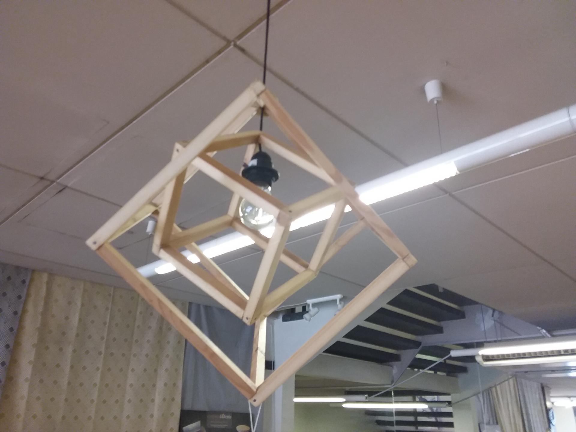 Le cube 2